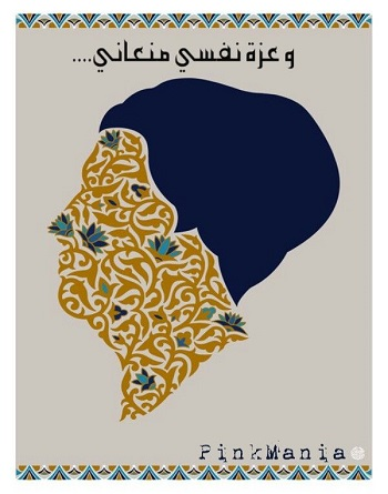 جُملة شهيرة أخرى لأم كلثوم  -اليوم السابع -12 -2015