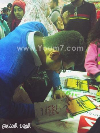 حفل توقيع للشاعر محمد حواس لديوانى معجون أسنان (5)