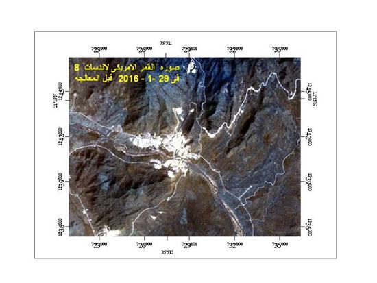 عاجل وبالصور| الأقمار الصناعية تفجٌر مفاجأة خطيرة ولأول مرة بخصوص سد النهضة الأثيوبي! 1 4/7/2016 - 10:47 م