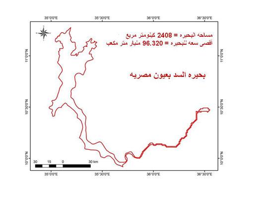عاجل وبالصور| الأقمار الصناعية تفجٌر مفاجأة خطيرة ولأول مرة بخصوص سد النهضة الأثيوبي! 4 4/7/2016 - 10:47 م