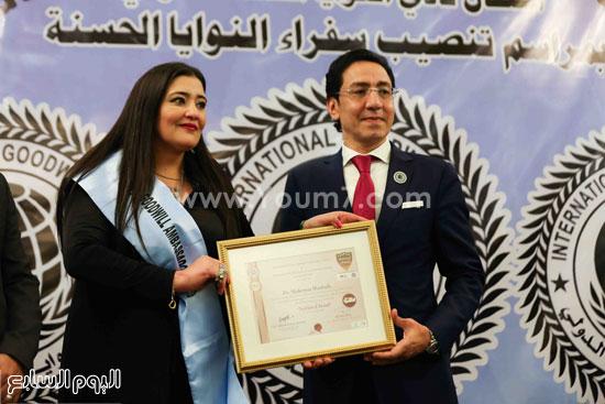 سفيرة النوايا الحسنة  شاليمار الشربتلى السعودية الأمم المتحدة  نادى النوايا الحسنة الدولى (1)