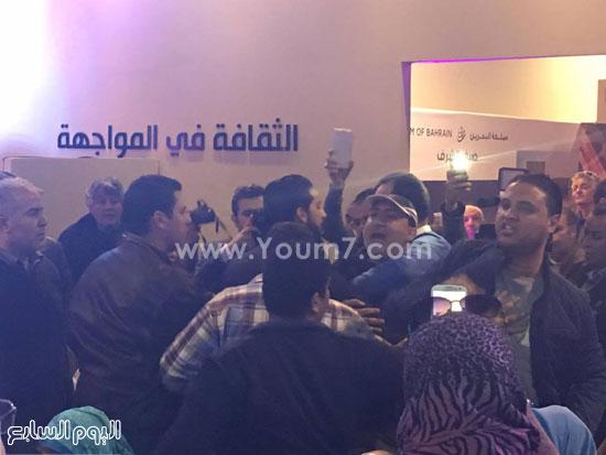 الوفاق الوطنى،معرض القاهرة الدولى للكتاب (1)