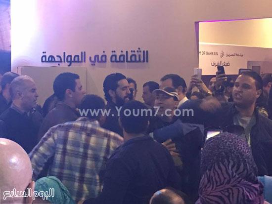 الوفاق الوطنى،معرض القاهرة الدولى للكتاب (2)
