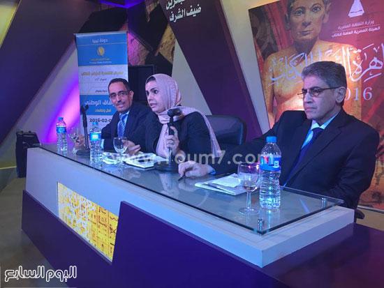الوفاق الوطنى،معرض القاهرة الدولى للكتاب (5)