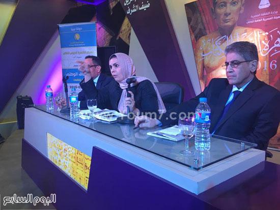 الوفاق الوطنى،معرض القاهرة الدولى للكتاب (6)