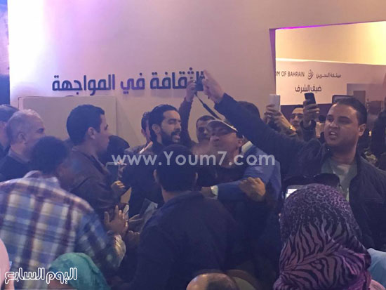 الوفاق الوطنى،معرض القاهرة الدولى للكتاب (7)