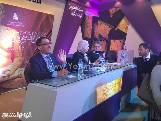 الوفاق الوطنى،معرض القاهرة الدولى للكتاب (9)
