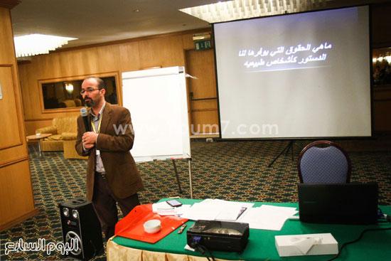 مؤتمر تطوير المجتمع والسياسات الصحية والقانونية والبنية التشريعية للتجاوب مع فيروس نقص المناعة الإيدز فى مصر (16)