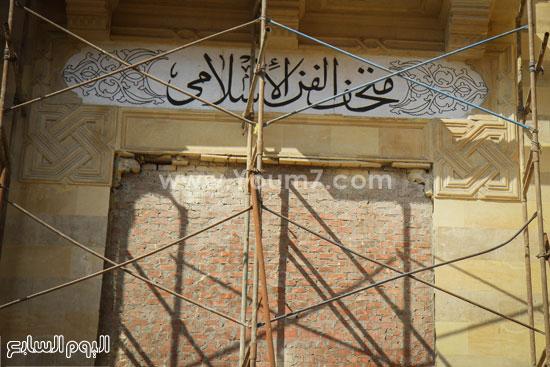 متحف-الفن-الاسلامى-(17)