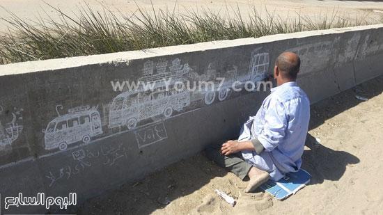 عم أشرف يرسم (9)