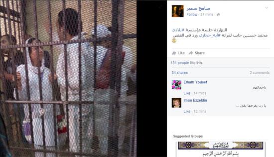 عيد الحب، محكمة عابدين، محبوسين، محمد حسنين، المحاكمة، بوكيه ورد (1)