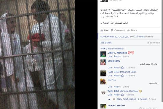 عيد الحب، محكمة عابدين، محبوسين، محمد حسنين، المحاكمة، بوكيه ورد (4)