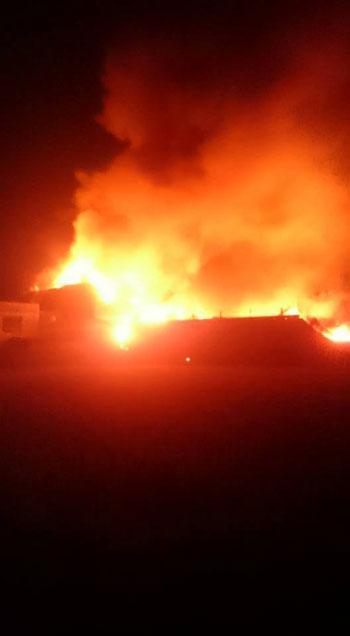 حريق (2)
