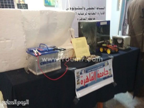 المؤتمر-العلمى-للابتكارات-بجامعة-المنصورة-(1)