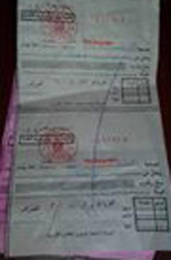 طالب يقاضى الشيحى (1)