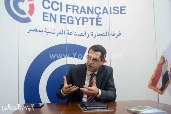 رئيس الغرفة التجارية الفرنسية ،الإسكندرية ،حجم التبادل التجارى، فرنسا (2)