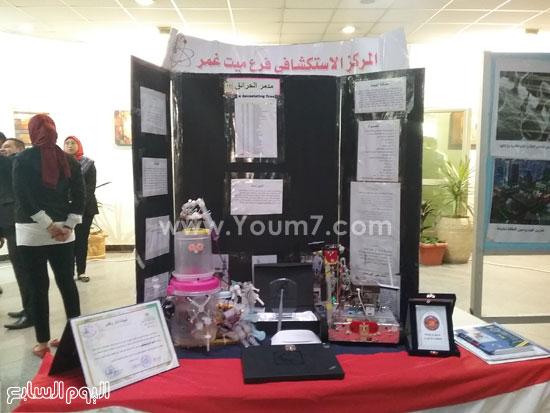 ابتكار وبحث فى اليوم الثانى للمؤتمر العلمى بجامعة المنصورة (2)