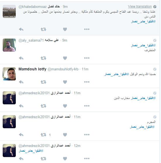 جابر نصار، تريندات تويتر، حظر النقاب، كلية طب القاهرة، مستشفيات جامعة القاهرة (3)