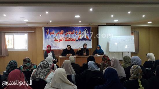 ندوة بعنوان تمكين المرأة اقتصاديا واجتماعيا بجامعة طنطا (5)