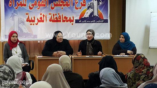 ندوة بعنوان تمكين المرأة اقتصاديا واجتماعيا بجامعة طنطا (6)