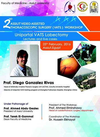 دكتور دياجو جونزايز  (2)