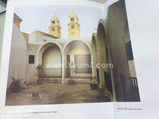 قبر-بطرس-غالى-بالكنيسة-البطرسية-(1)