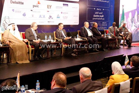 اتحاد المحاسبين العرب (6)هيئة الرقابة المالية شريف سامى