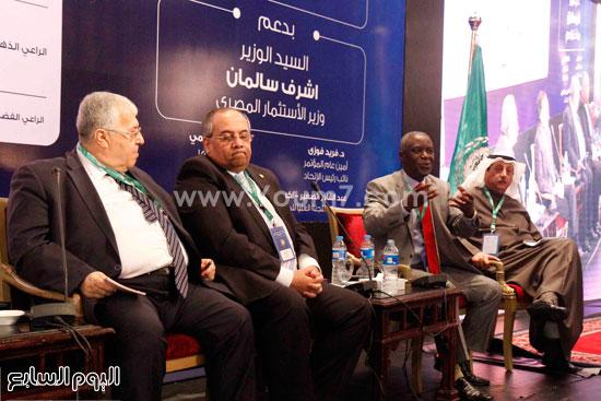 اتحاد المحاسبين العرب (7)هيئة الرقابة المالية شريف سامى