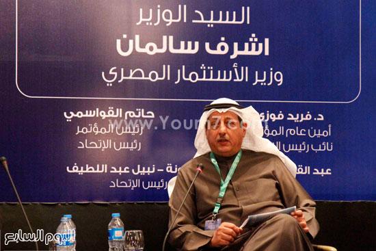 اتحاد المحاسبين العرب (8)هيئة الرقابة المالية شريف سامى