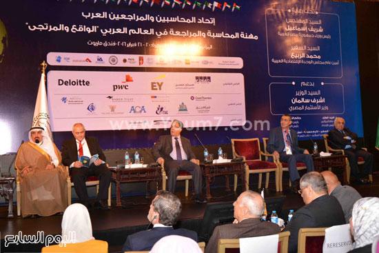 اتحاد المحاسبين العرب (10)هيئة الرقابة المالية شريف سامى