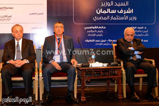 اتحاد المحاسبين العرب (11)هيئة الرقابة المالية شريف سامى
