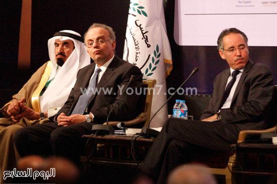 اتحاد المحاسبين العرب (19)هيئة الرقابة المالية شريف سامى