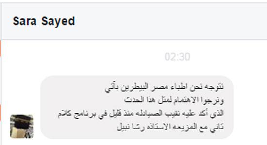 1صحافة المواطن، الطب البيطرى، قانون مزاولة مهنة الصيدلة الجديد، اخبار مصر (1)