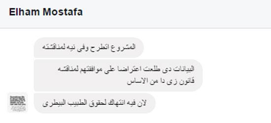 1صحافة المواطن، الطب البيطرى، قانون مزاولة مهنة الصيدلة الجديد، اخبار مصر (11)