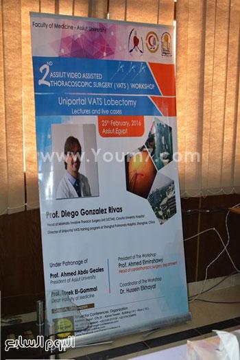 ورشة-عمل-لمنظار-الصدر-الجراحى-بحضور-دياجو-جونزايز-(2)