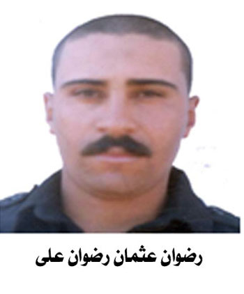 رضوان-عثمان-رضوان-على-مصطفى-حبيب