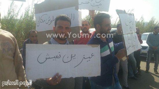 مظاهرة لسكان بقرية ميت عنتر لتوظيفهم بمصنع السماد بالدقهلية (2)