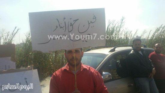 مظاهرة لسكان بقرية ميت عنتر لتوظيفهم بمصنع السماد بالدقهلية (4)