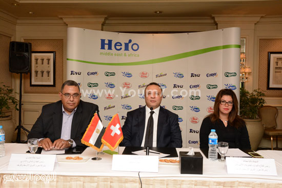 مؤتمر شركة هيرو السويسرية (3)