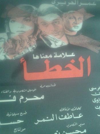 اخبار الثقافة، اخبار الاثار، نشوى مصطفى، سور الأزبكية، جناح ذاكرة السينما (2)