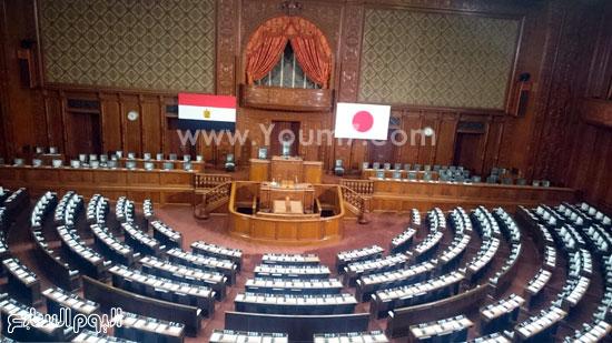 البرلمان اليابانى يستعد لكلمة السيسى (5)