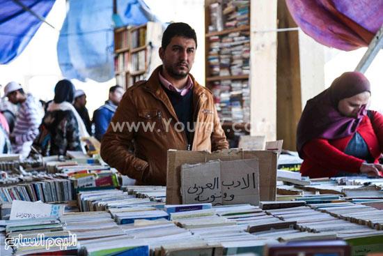 معرض القاهرة الدولى للكتاب (11)