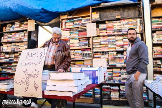 معرض القاهرة الدولى للكتاب (24)