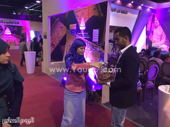 البحرين تستقبل زوار معرض الكتاب (2)
