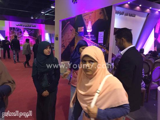 البحرين تستقبل زوار معرض الكتاب (4)