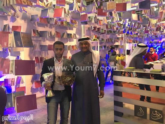 البحرين تستقبل زوار معرض الكتاب (8)