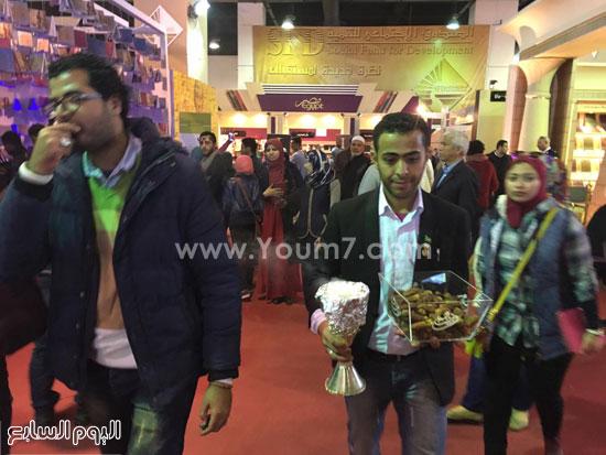 البحرين تستقبل زوار معرض الكتاب (9)