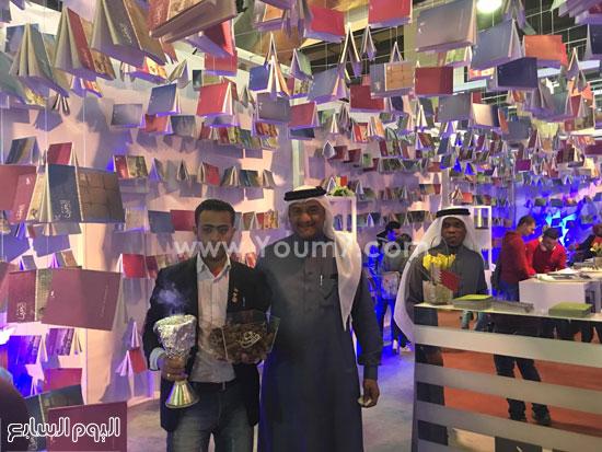 البحرين تستقبل زوار معرض الكتاب (11)