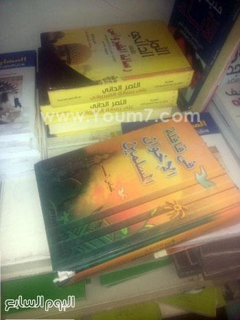 معرض الكتاب (3)