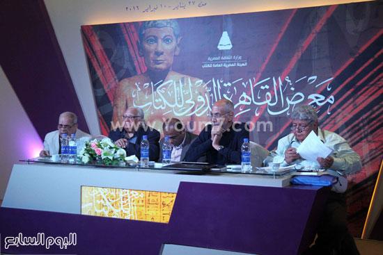 السيد ياسين الثقافة معرض الكتاب جدل الحضارات (1)